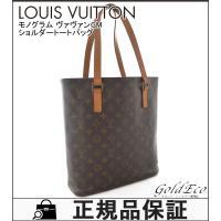 LOUIS VUITTON 【ルイ ヴィトン】 モノグラム ヴァヴァンGM トートバッグ ハンドバッ...