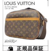 LOUIS VUITTON 【ルイ ヴィトン】 モノグラム リポーターPM ショルダーバッグ M45...