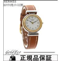 HERMES【エルメス】レディース 腕時計ホワイト文字盤 SS/GP レザーベルトアラビア ○S刻 ...