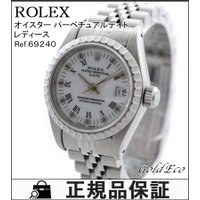 【外装仕上げ・オーバーホール済み】 ROLEX 【ロレックス】 オイスターパーペチュアル デイト 腕...