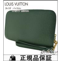 LOUIS VUITTON【ルイ ヴィトン】タイガ バイカル エピセア M30184 セカンドバッグ...