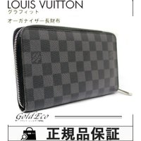 LOUISVUITTON【ルイヴィトン】ダミエグラフィット ジッピーオーガナイザー ラウンドファスナ...