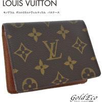 LOUIS VUITTON【ルイヴィトン】モノグラム ポルト2カルトヴェルティカル M60533 パ...
