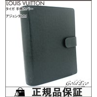 LOUIS VUITTON【ルイ ヴィトン】 タイガ 手帳カバー アジェンダMM エセピア R204...