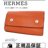 HERMES【エルメス】 セリエ 6連キーケース オレンジ □I刻印 (2005年製) レザー 小物...