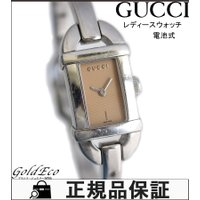 GUCCI【グッチ】レディースウォッチ 腕時計 電池式 クォーツ ブレスウォッチ シルバー ステンレ...