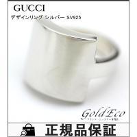 GUCCI 【グッチ】【新品仕上済み】 美品 デザインリング リング シルバー SV925 指輪 【...