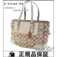 COACH【コーチ】 シグネチャー トートバッグ ハンドバッグ 1443 ショルダーバッグ ベージュ...