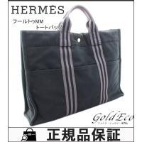 HERMES【エルメス】 フールトゥMM トートバッグ ハンドバッグ ブラック 黒 レディース メン...