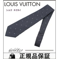 LOUIS VUITTON【ルイヴィトン】 シルク ネクタイ アパレル ダークネイビー×水色 シルク...