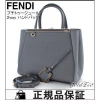 【未使用品】 FENDI 【フェンディ】 プチ トゥージュール 2way ハンドバッグ 8BH253...