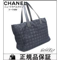 CHANEL【シャネル】 ニュートラベルライン トートMM トートバッグ A15991 ブラック 黒...