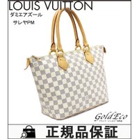 LOUIS VUITTON【ルイヴィトン】 ダミエ アズール サレヤPM トートバッグ N51186...