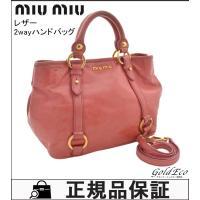 miumiu【ミュウミュウ】 2WAY ハンドバッグ ピンク ショルダーバッグ レザー ヴィンテージ...