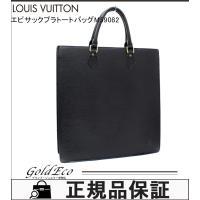 LOUISVUITTON【ルイヴィトン】エピサックプラトートバッグ レディース・メンズM59082 ...