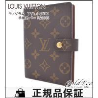 LOUIS VUITTON【ルイ ヴィトン】 モノグラム アジェンダPM 手帳カバー R20005 ...