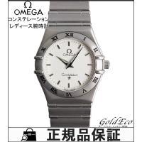 【送料無料】OMEGA オメガ コンステレーション レディース腕時計 電池式 クォーツ ステンレス ...