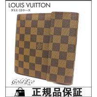 【中古】LOUIS VUITTON ルイヴィトン ダミエ CDケース 20周年限定 DVDケース 男...