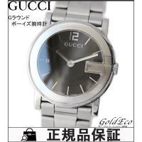 【送料無料】GUCCI【グッチ】Gラウンド ボーイズ腕時計 電池式 クォーツ ステンレス 男女兼用 ...