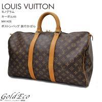 【送料無料】LOUISVUITTON【ルイヴィトン】モノグラムキーポル45M41428ボストンバッグ...
