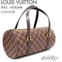 LOUIS VUITTON 【ルイヴィトン】ダミエ パピヨンPM ハンドバッグ N51304 LV ...