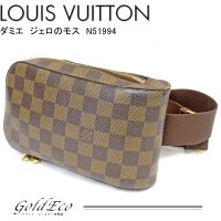 LOUIS VUITTON 【ルイヴィトン】ダミエ ジェロニモス ショルダーバッグ N51994 ボ...