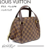 LOUIS VUITTON 【ルイヴィトン】ダミエ べレムPM ハンドバッグ N51173 トートバ...