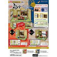 畳や壁などのパーツを組み換え、自由にサイズを調整できる和室セット。 「違い棚セット」と「押入れセット...