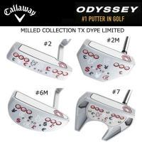 ODYSSEY オデッセイ ミルドコレクション TX DYPE モデル パター MILLED COL...