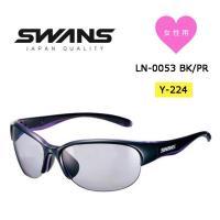 スワンズ SWANS サングラス LN-0053 BK/PR LUNA ルナ 偏光レンズモデル レディース  Y-224【2020年継続モデル】