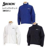 【2016年モデル】ダンロップ スリクソン メンズ レインウェア レインジャケット SMR6001J...