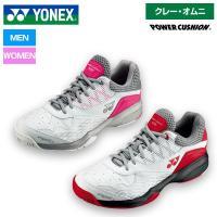 クレー・オムニコート用 ヨネックス パワークッション 103 テニスシューズ SHT103 幅3E YONEX メンズ レディース