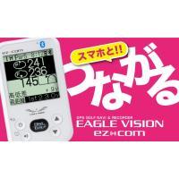 『EAGLE VISION ez com』の最大の特徴はBluetooth®を使用し...