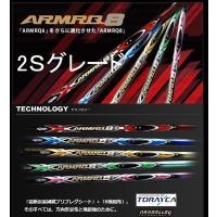 ご覧頂きましてありがとうございます。  ■メーカー&商品名 ホンマ ARMRQ8 アーマック8 2S...