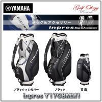 2016年モデル YAMAHA ヤマハ キャディバッグ Y17CBMM1  キャディバッグ Y17C...