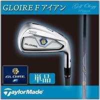 2015年モデル TaylorMade テーラーメイド GLOIRE F IRON アイアン GL3...