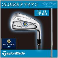 2015年モデル TaylorMade テーラーメイド GLOIRE F IRON アイアン N.S...