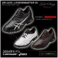 2014年モデル ASICS アシックス TGN901 GELACE LEGENDMASTER SL...