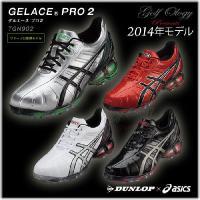 2014年モデル ASICS アシックス TGN902 GELACE PRO2 ツアープロ使用モデル...