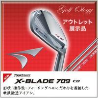 アウトレット展示品!2013年モデル BRIDGESTONE TOURSTAGE X-BLADE 7...