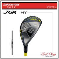 2016年モデル BRIDGESTONE ブリヂストン UT ユーティリティ JGR HY XP95...