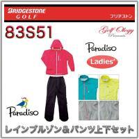 2014年モデル BRIDGESTONE Golf ブリヂストン ゴルフ Paradiso パラディ...