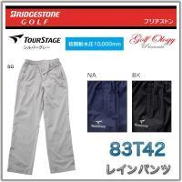 2014年モデル BRIDGESTONE Golf ブリヂストン ゴルフ TOUR STAGE ツア...