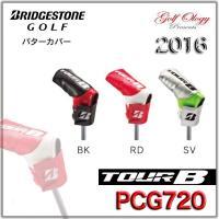 2016年モデル BRIDGESTONE ブリヂストン Head Cover パターカバー PCG7...