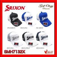 2017年モデル DUNLOP ダンロップ SRIXON スリクソン ゴルフキャップ SMH7132...
