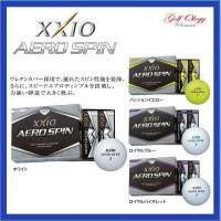 2014年モデル DUNLOP ダンロップ XXIO ゼクシオ ゴルフボール AERO SPIN エ...