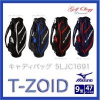 2015年モデル MIZUNO ミズノ キャディバッグ T-ZOID 5LJC1691  キャディバ...