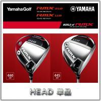 2018年モデル YAMAHA ヤマハ RMX DRIVER RMX118/RMX218 HEAD ...