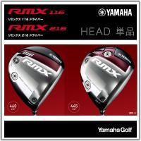 2016年モデル YAMAHA ヤマハ RMX116/RMX216 HEAD 単品  RMX 116...