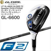 土・日・祝日にご注文頂いた場合、翌平日の発送となります。  ◆『GLOIRE F シリーズ』専用設計...
